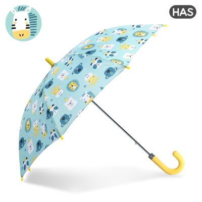 [HAS] 아동 우산 (애니멀페이스)
