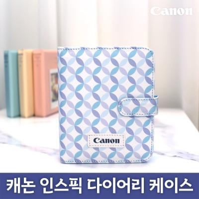 캐논 인스픽 전용 정품 다이어리케이스+넥스트랩 포함