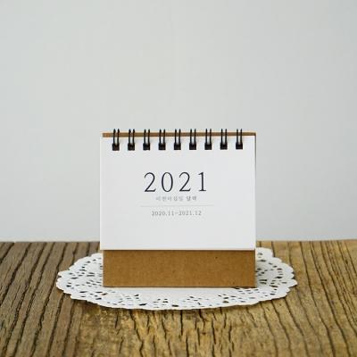 2021 이천이십일 캘린더 XS