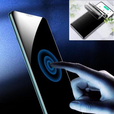 아이폰12 PRO MAX MINI 사생활보호 세라믹 액정 필름