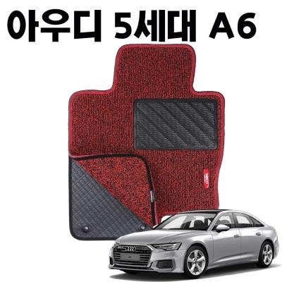 아우디 5세대 A6 이중 코일 차량 차 발 깔판 매트 Red