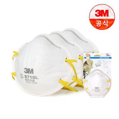 [3M]방진마스크 8710L/산업용방진마스크(3개입)
