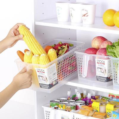 일본생산 냉장고 선반 싱크대 정리 바스켓 핸들트레이