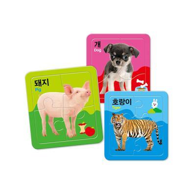 3 4 5조각 판퍼즐 - 첫 퍼즐 동물 (3종)