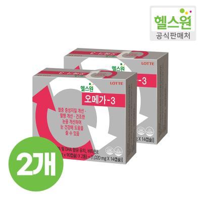 [롯데헬스원] 오메가3 세트X2개