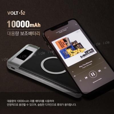 엑스트라 VOLT-S2 LCD보조배터리 블랙 10000mAh