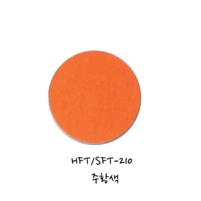 [현진아트] HFT휄트지30X45 (210주황색) [장/1]  114559