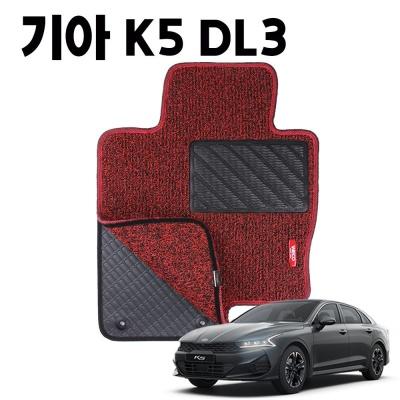K5 DL3 이중 코일 차량용 발 깔판 바닥 카 매트 Red