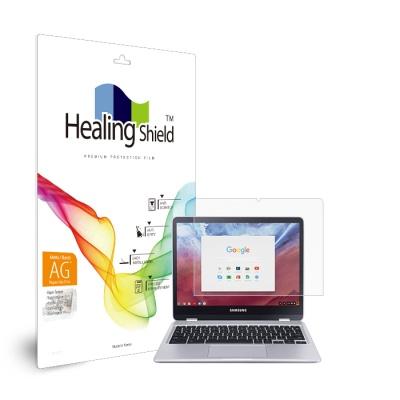 삼성 크롬북 플러스 종이질감 지문방지 액정보호필름