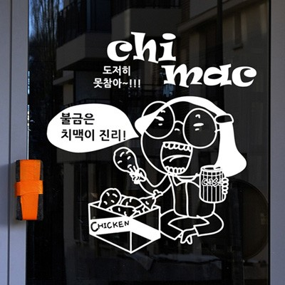 idc214-불금엔 치맥이 진리!
