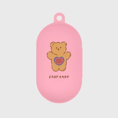 Fancy kid-pink(buds jelly case)