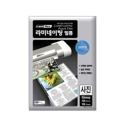 라미에이스 고급형 코팅필름 100MIC 사진(100매)