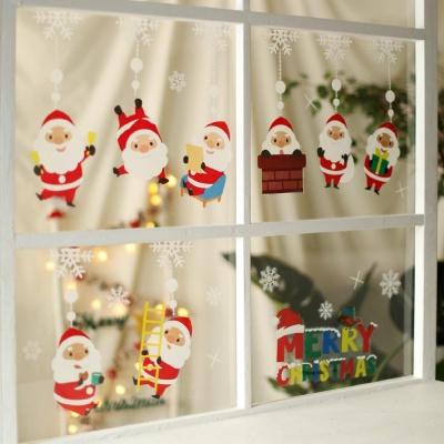 크리스마스 칼라 윈도우 스티커 (리틀산타마을)