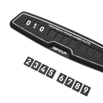 제노바 넌슬립 스텔스 주차 번호 알림판 화이트