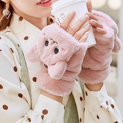 로쥬 고양이 벙어리 겨울 털장갑