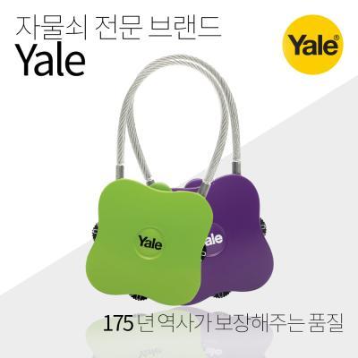 Yale 와이어락
