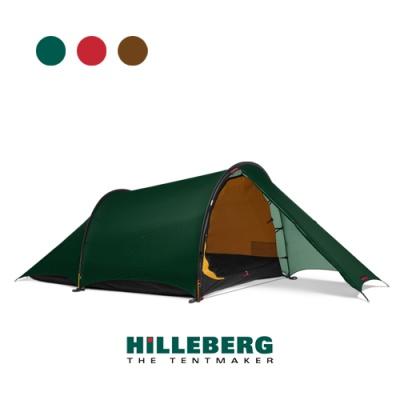 [힐레베르그] 아냥 2 텐트 (Anjan 2)
