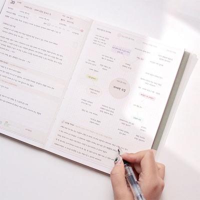 독서기록함 (심화 - 진로독서)