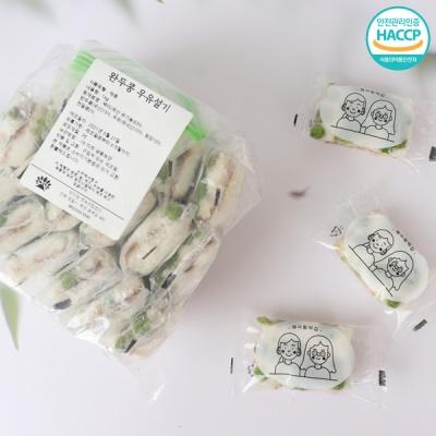 [착한떡집] 국내산 수제 완두콩 우유설기 50gx20개