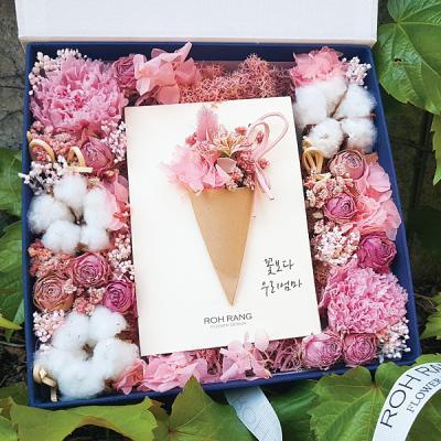 로랑 드라이플라워 카네이션 플라워박스 선물 (핑크레터박스)