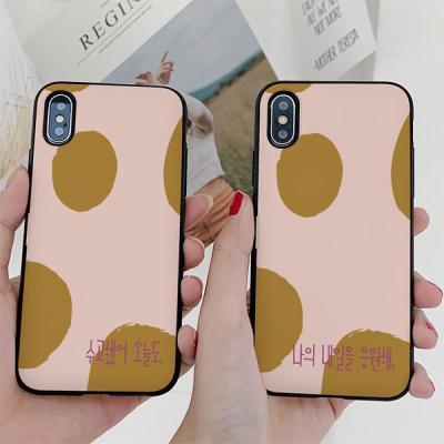 아이폰8 써니 패턴 카드케이스