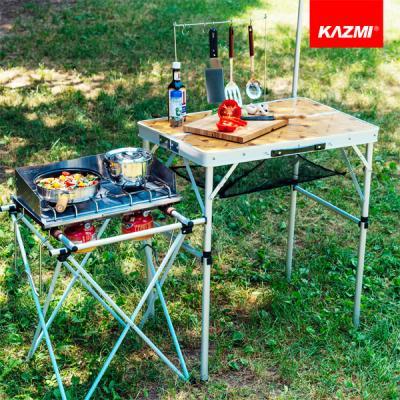 카즈미 마스터 키친테이블