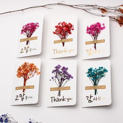 포포팬시 플라워 메세지 카드