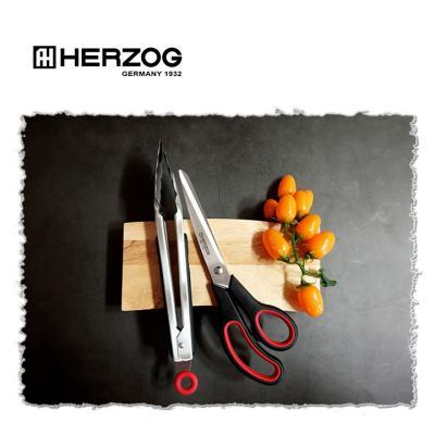 헤르조그 프리미엄 집게 가위 세트 MCHZ-EM013