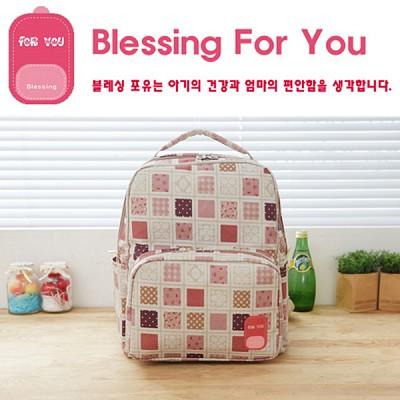 [블레싱포유 ] 보온 보냉 기저귀가방 백팩 - 유니크 Lovely Line