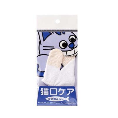 냥코케어 반려묘 치아 관리 (손가락 칫솔)