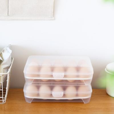 냉장고 투명 계란케이스 에그 용기 보관함 계란트레이