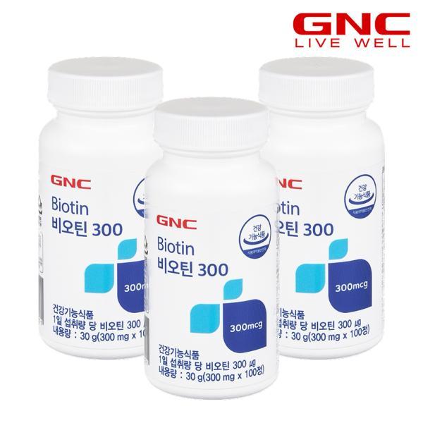 [GNC] 비오틴 300 (100정) 100일분 x3병
