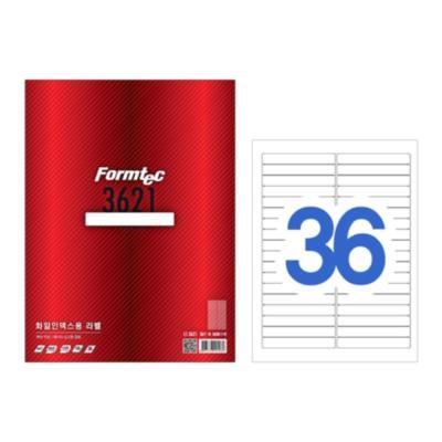 폼텍 LQ3621 화일인덱스용라벨 스티커 20매 1팩