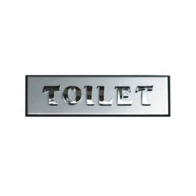 TOILET(이니셜) H1507