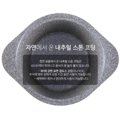 홈쇼핑 히트상품 에코라믹 티탄스톤 냄비 4종세트