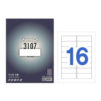 폼텍 주소용 라벨/LS-3107