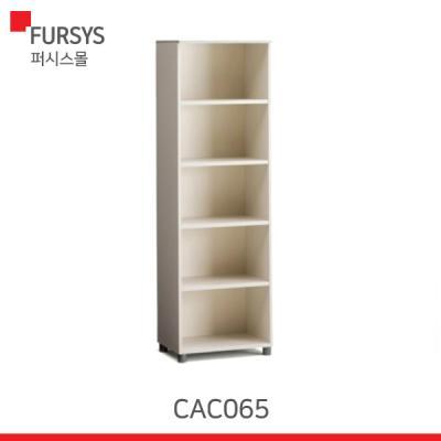 (CAC065) 퍼시스 5단캐비닛(W600)