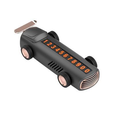 포뮬러원 자동차 주차 번호판