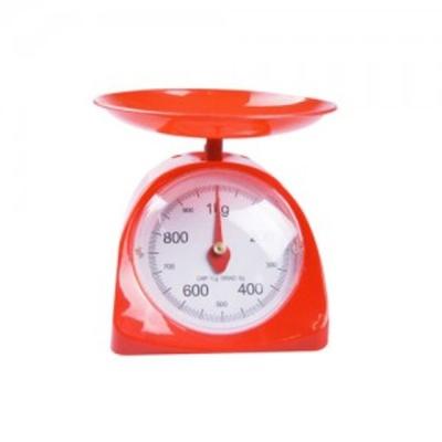 주부 저울 2kg 측량 주방 요리 베이킹 무게 이유식
