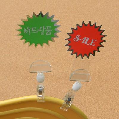상품 상세설명,가격표시는 POP 카드클립으로-Union PLUS 쇼클립 집게꽂이(소) 2개입 1521