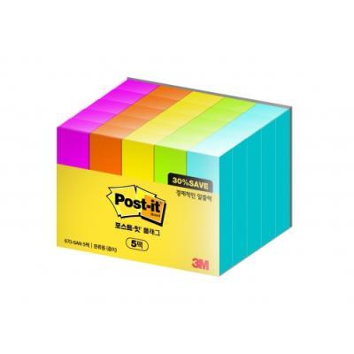 포스트잇플래그 670-5AN-5 알뜰팩 (종이) (3M) 299633