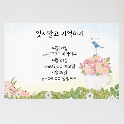 ch900-머그잔과꽃밭_칠판시트지