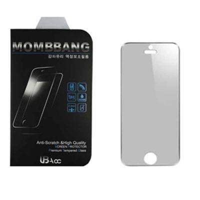 아이폰8+ 초슬림 전면 강화유리 보호필름 CH1389221