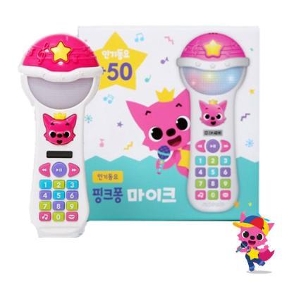 [토이하트] 핑크퐁 마이크 인기동요50곡