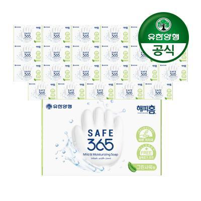 [유한양행]해피홈 비누 그린샤워향 (85gx1입) 24개