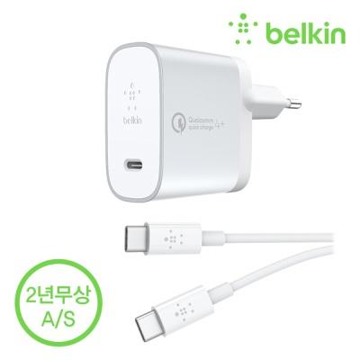 벨킨 F7U074kr 5G 충전 퀄컴 퀵차지 4.0+ 고속 충전기