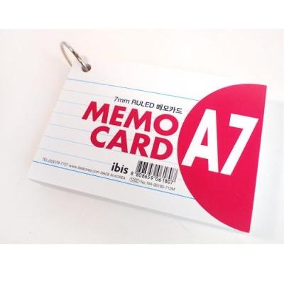1200 메모카드(A7)