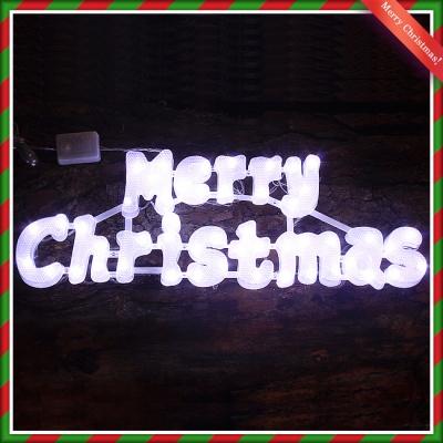 크리스마스 LED 글자 백색전구(50cm) (점멸有)
