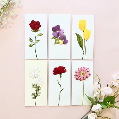 핸드메이드 플라워 카드 6종 꽃카드