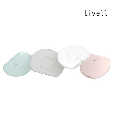 리벨 휴대용 마스크 자외선 살균기 UVC 99.9% 소독기